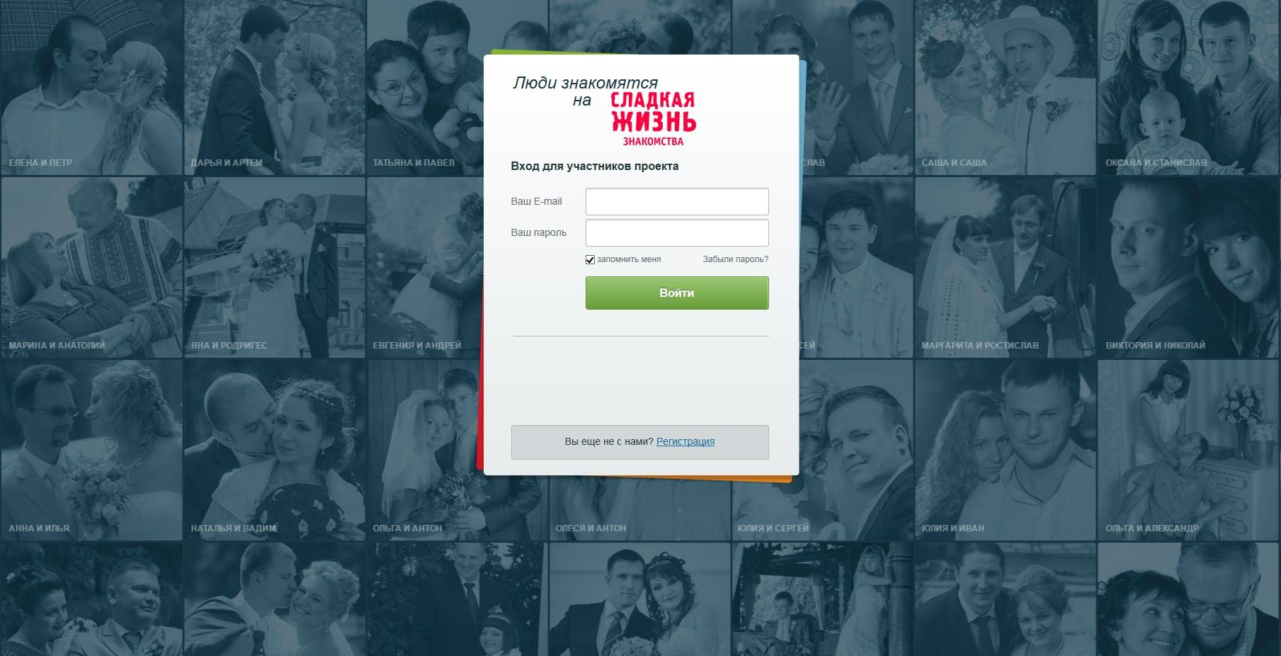Сайты знакомств 18 4 фотография