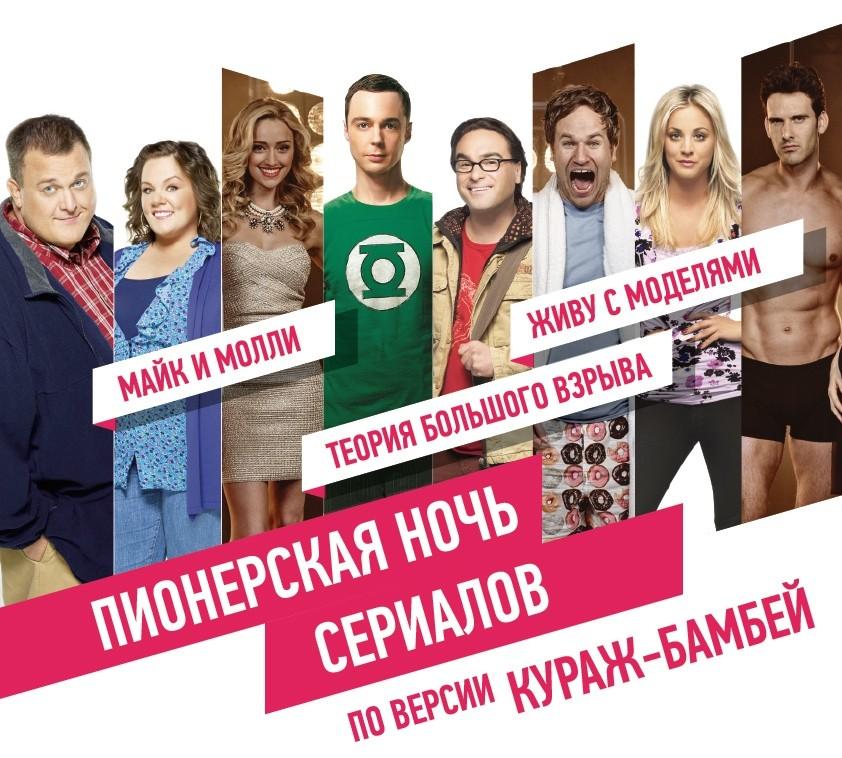 топ комедийных сериалов