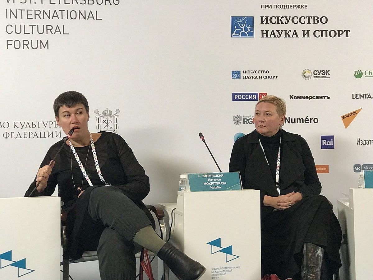 forum-molodaya-pokazala-ochko-transov