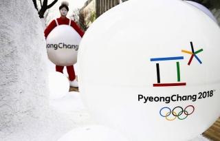 Корейское спортивное кино покажут вподдержку россиян наОлимпиаде вПхенчхане