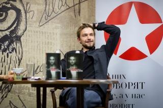 Александр Петров представил свою первую книгу