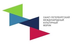 Определены даты проведения VII Санкт-Петербургского международного культурного форума