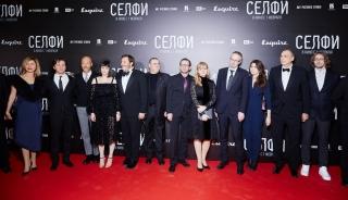 «Селфи»: звездная премьера в Москве