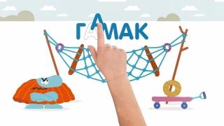 Новый сериал от создателей «Смешариков» научит детей чтению, физике, биологии и языкам
