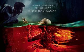 Международная премьера трейлера фильма «Русалка. Озеро мёртвых» в Латинской Америке и в России