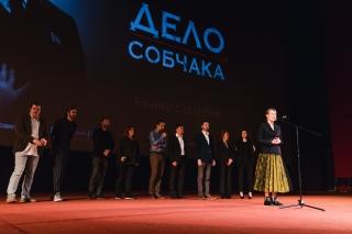 «Дело Собчака» показали в Москве