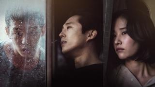 Рецензия: «Пылающий» Ли Чхан-дона