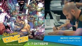Художник комиксов о «Черепашках-ниндзя» приедет на Comic Con Russia 2018