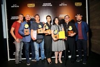 Realist Web Fest: в Нижнем Новгороде выбрали лучшие веб-сериалы