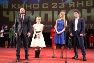 Викинг : фильм вызвал негативные