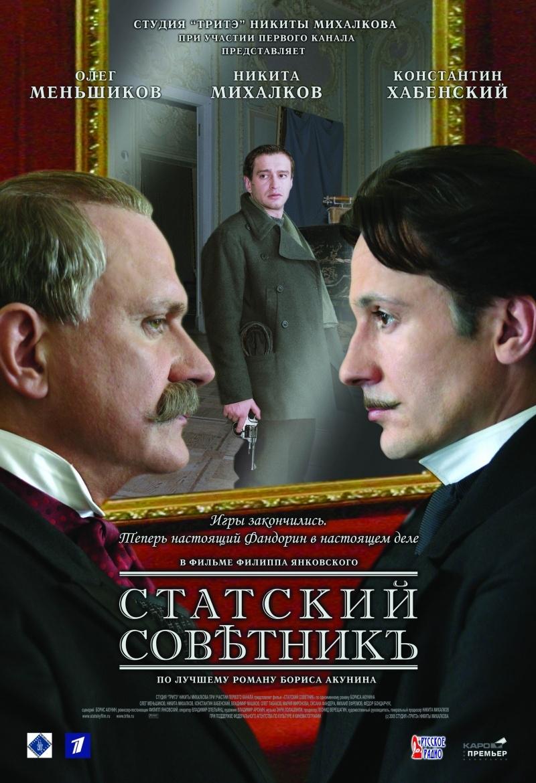«Солнечный Удар Отзывы О Фильме Михалкова» — 2011